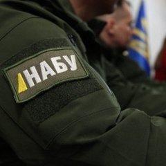 НАБУ відмовилося розслідувати контрабандні оборудки Медведчука, - нардеп