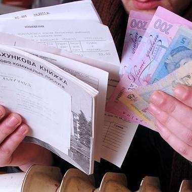 Уряд створить реєстр отримувачів субсидій