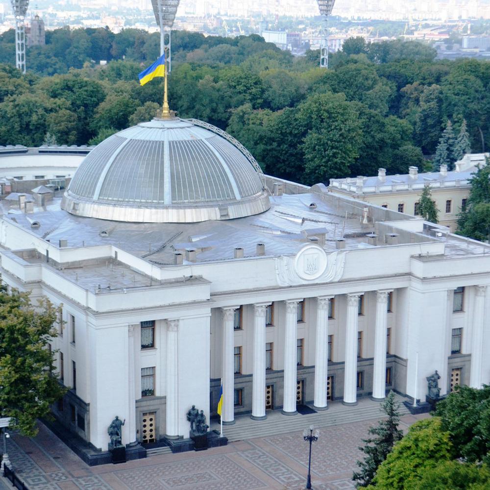 У Раді зареєстрували законопроект про скасування депутатської недоторканності
