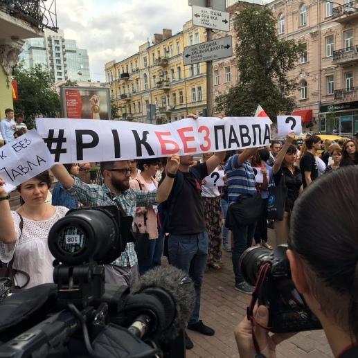 У Києві вшановують пам'ять Шеремета (фото)