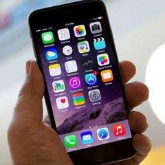 Укрзалізниця запустила додаток для купівлі квитків через iPhone – Балчун