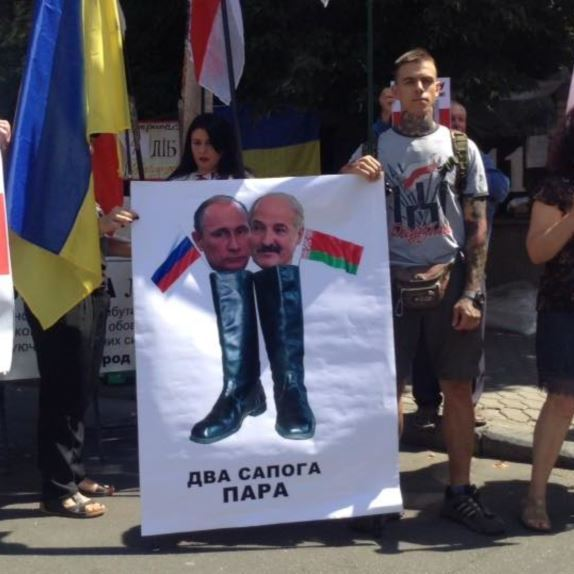Лукашенка в Києві зустрічають пікетом