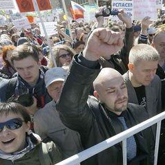 В Росії проходить мітинг проти війни із Україною