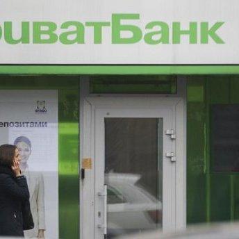 В «Приватбанк» призначили нового очільника