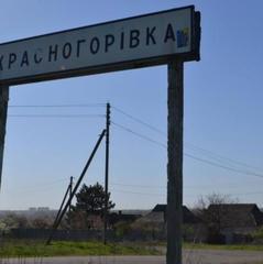 В штабі АТО повідомили подробиці масованої атаки бойовиків біля Красногорівки