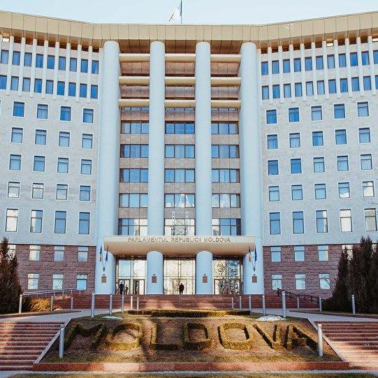 Молдавський парламент вимагає вивести російських військових з Придністров'я