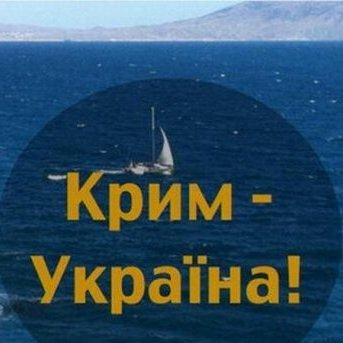 Болгарський канал вибачився за показ карти України без Криму