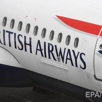 Авіакомпанії British Airways і Iberia закрили свої представництва в Росії
