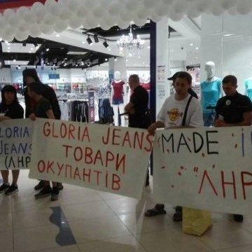 У Києві пікетували магазин фірми, яка шиє одяг у «ЛНР»