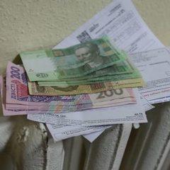 Зимою на українців чекають рекордні рахунки за комунальні платежі: в дію піде новий законопроект