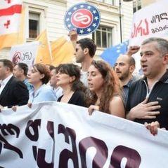 У Тбілісі пройшла хода «Ні російському фашизму»
