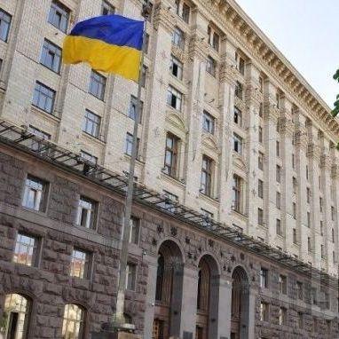27 років тому біля будівлі київської мерії вперше замайорів жовто-блакитний прапор