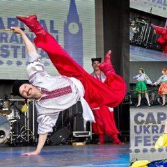Канада відсвяткувала день української культури