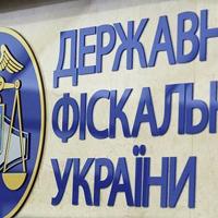 На Київщині ліквідовано конвертцентр з оборотом понад 72 млн грн