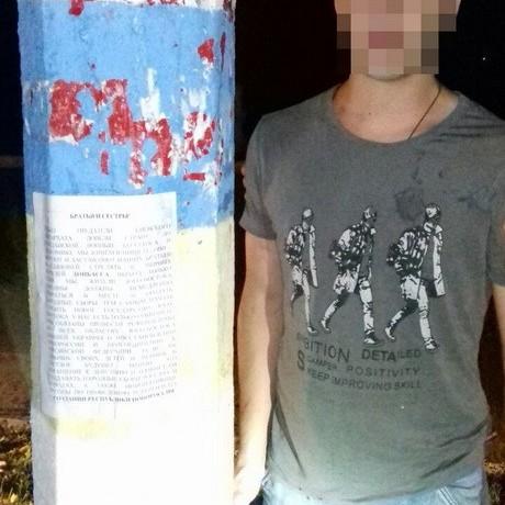 На Харківщині затримано розповсюджувача сепаратистських листівок