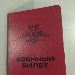 В «Борисполі» затримали командира бойовиків