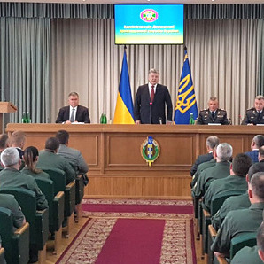 Президент призначив нового керівника прикордонної служби України