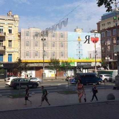 У центрі Києва на чотири дні обмежать рух транспорту через річницю хрещення Київської Русі