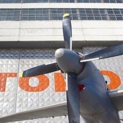 В Україні остаточно ліквідовано завод «Антонов»