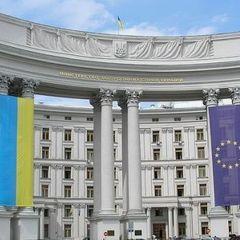 Понад 120 вакансій в українських посольствах будуть заповнені за допомогою конкурсів