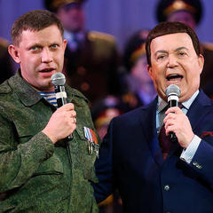 Йосипа Кобзона позбавлено звання Почесного громадянина Слов'янська