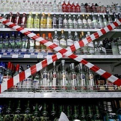 Суд підтвердив, що Київрада законно заборонила продавати алкоголь вночі