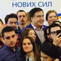 «Україна отримала чергового «Януковича»»,  - реакція прибічників Саакашвілі на позбавлення його громадянства