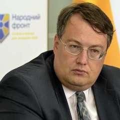 Антон Геращенко: Тепер у Саакашвілі є шанс спробувати реалізувати себе в Нідерландах чи у США