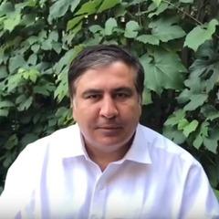 Саакашвілі - Порошенку: Ви переступили межу (відео)