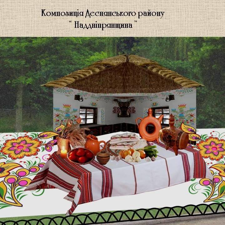 У «Київзеленбуді» показали, як виглядатимуть квіткові композиції на фестивалі «Барви-Ukraine» (фото)