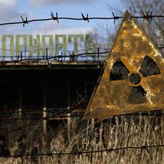 В США знімуть мінісеріал про Чорнобильську катастрофу