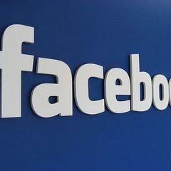 У Facebook зафіксували стрибок прибутку