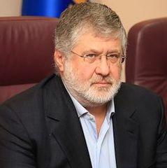 Коломойський прокоментував позбавлення громадянства Саакашвілі