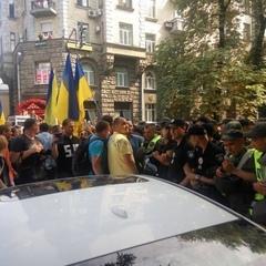 Прихильники Саакашвілі пішли в АП вимагати указ (фото)