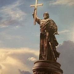 28 липня – День хрещення Київської Русі – України