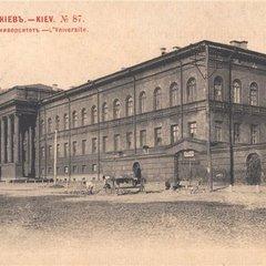 183 роки тому було відкрито Київський національний університет