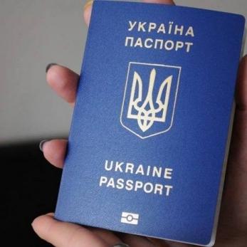 На отримання біометричного паспорту можна записатися онлайн