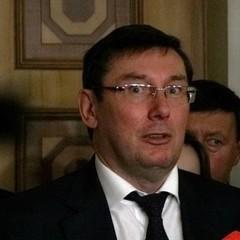 Луценко підтвердив, що квартиру Трояна обшукали