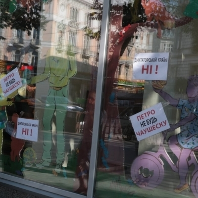 У Львові вітрини магазину «Roshen» обклеїли антипрезидентськими листівками (фото)