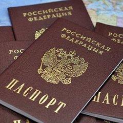 У мережі показали російський паспорт з «приєднаною» Донецькою областю