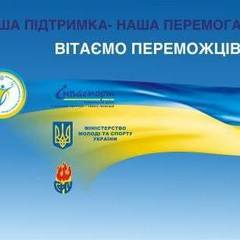 Вночі відбудеться урочиста церемонія зустрічі національної дефлімпійської збірної команди України