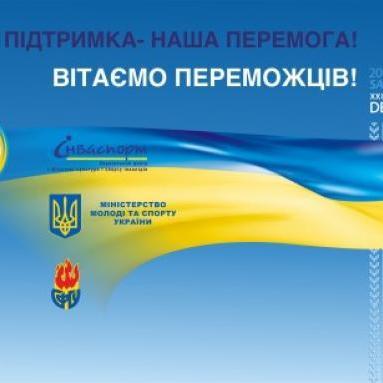 Україна виборола рекордні 99 медалей на Олімпіаді для глухих