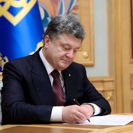 Порошенко підписав скандальний закон про КС (відео)