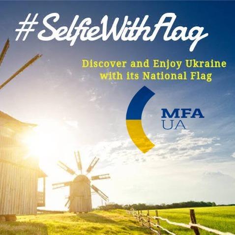 В Україні запустили цікавий флешмоб до Дня прапора