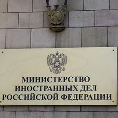 МЗС РФ підтримав українського льотчика Акопова, якого запідозрили у симпатіях до Росії