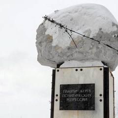 Цього дня у Воркуті в концтаборах ГУЛАГу відбулося придушення повстання, організаторами якого були члени ОУН та УПА