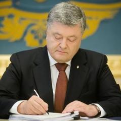 Порошенко підписав закон, яким профінансує оборону за рахунок коштів Януковича