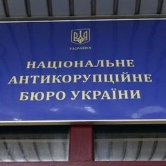 НАБУ та САП затримали головного лікаря Запорізької обласної лікарні