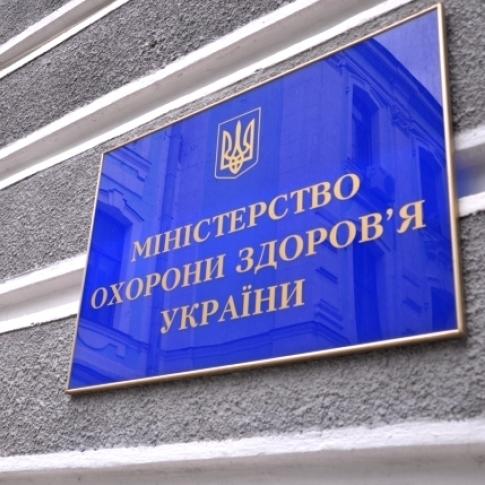 В Україні почала працювати комісія з проведення конфіденційного дослідження випадків смертності породіль