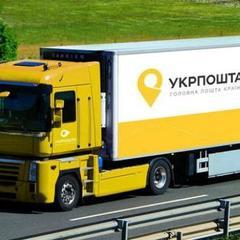 «Укрпошта» знизила вартість відправки важких посилок по основних міжнародних напрямках